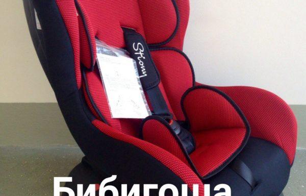 0-18кг Автокресло Стиони 303 (красное) вкладыш