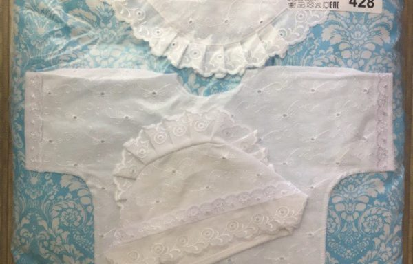 Комплект с одеялом на выписку
